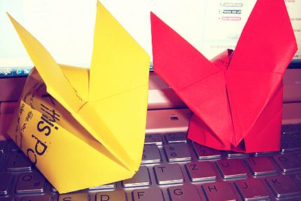 Hasen - Origami